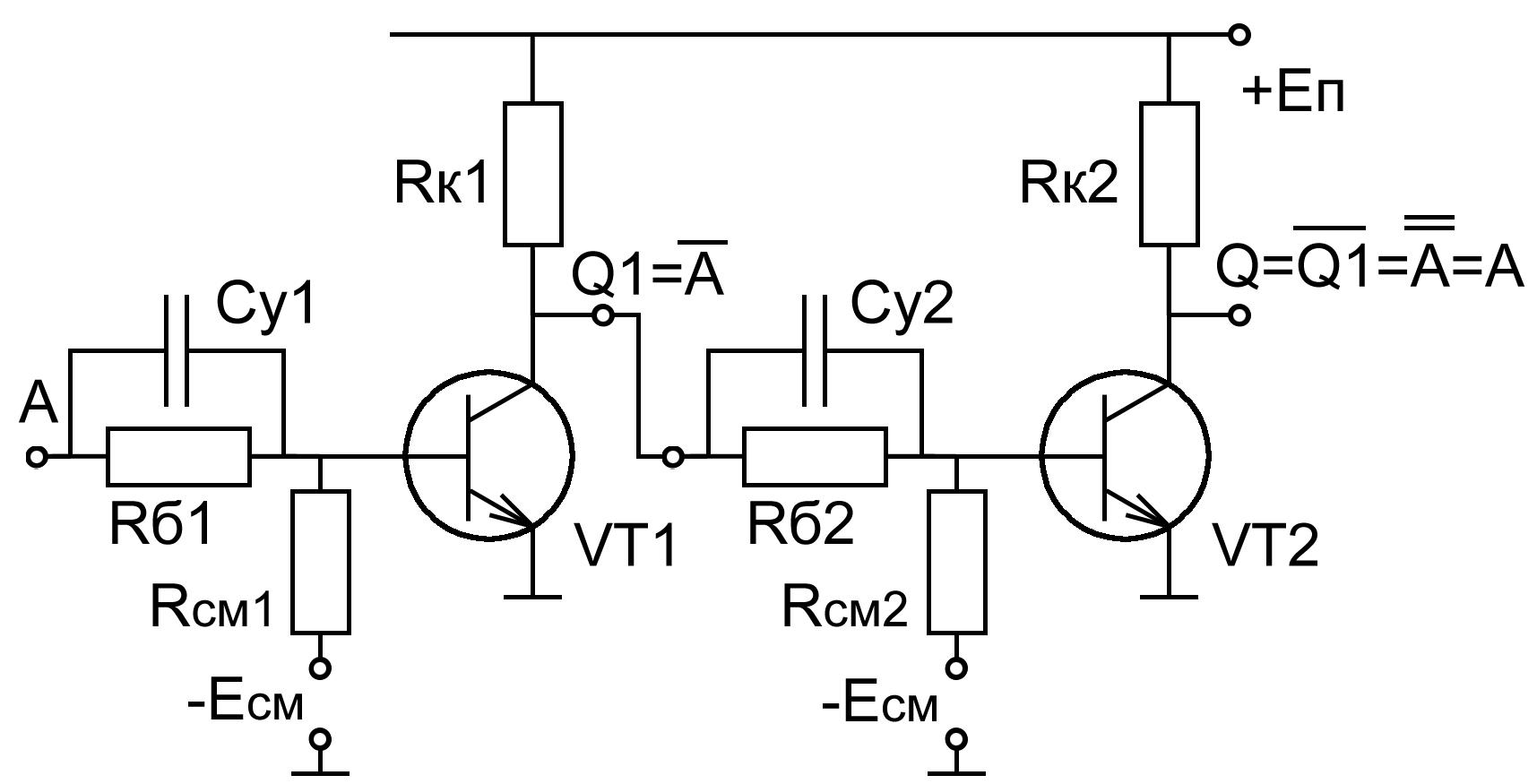 Симметричные триггеры на биполярных транзисторах | N-Network