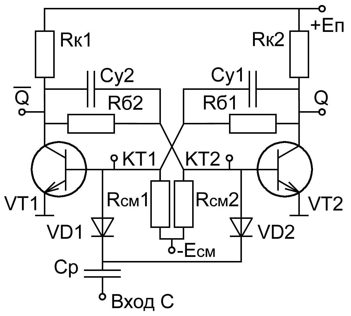 Симметричные триггеры на биполярных транзисторах | N-