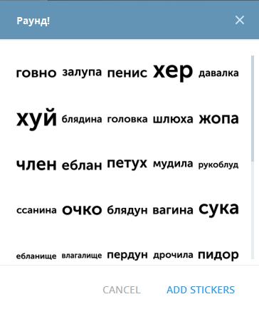 Оксимирон