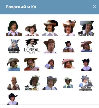 Boyarsk
