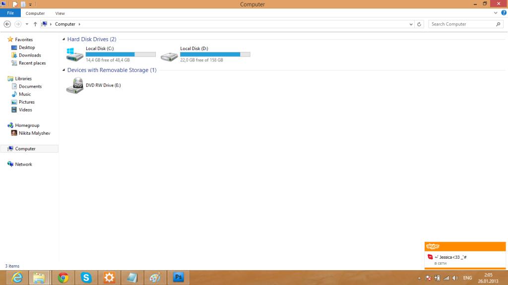 windows filesistem